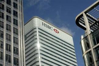 HSBC tower could be sold for over 1.1 billion pounds